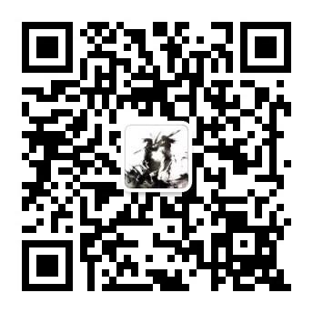 【仗剑行】微信公众号